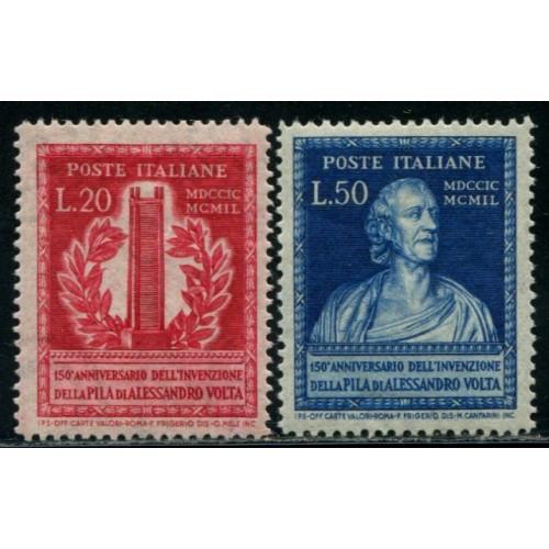 Lot 6438a - Italie - N°549/50