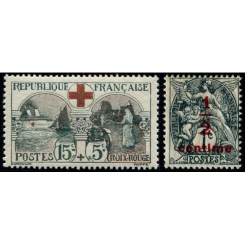Lot 7204 - Année 1918