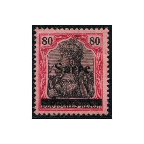 Lot 5631a - Sarre - N°16
