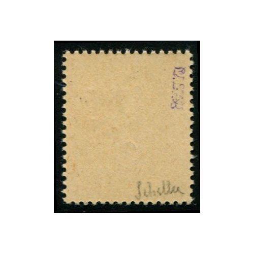 Lot 5659a - Sarre - N°220A