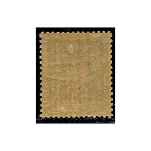 Lot C626 - N°93