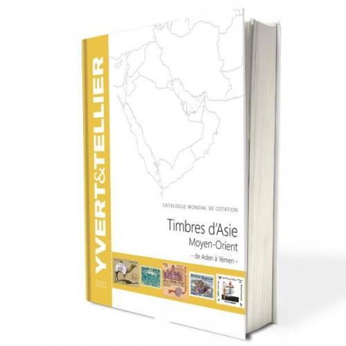 Timbres d'Asie MOYEN ORIENT 2021 (Catalogue de Cotation)