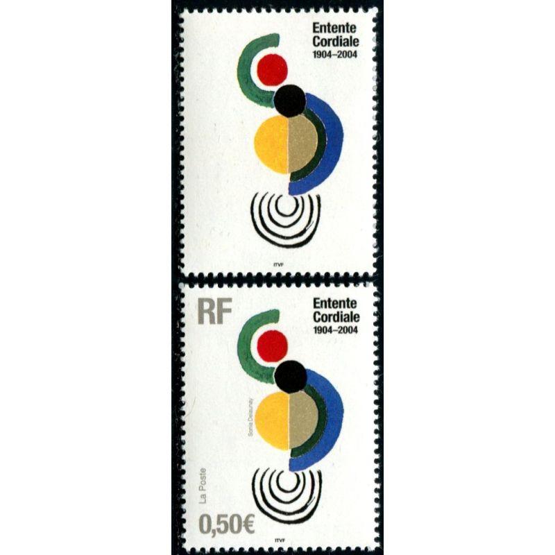Lot A1344 - N°3657a